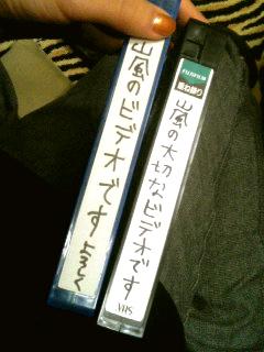 071011_2325〜01.JPG